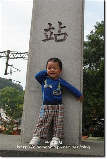 勝興車站12