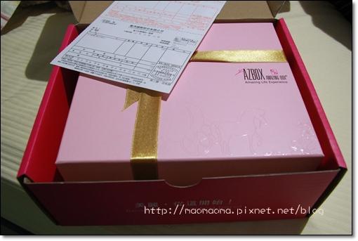 魅影盒子02