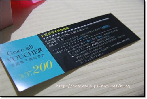 魅影盒子04