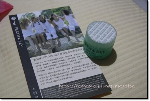 魅影盒子09