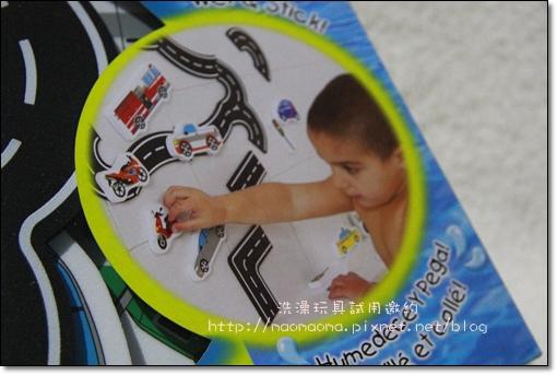 車車貼-02.JPG