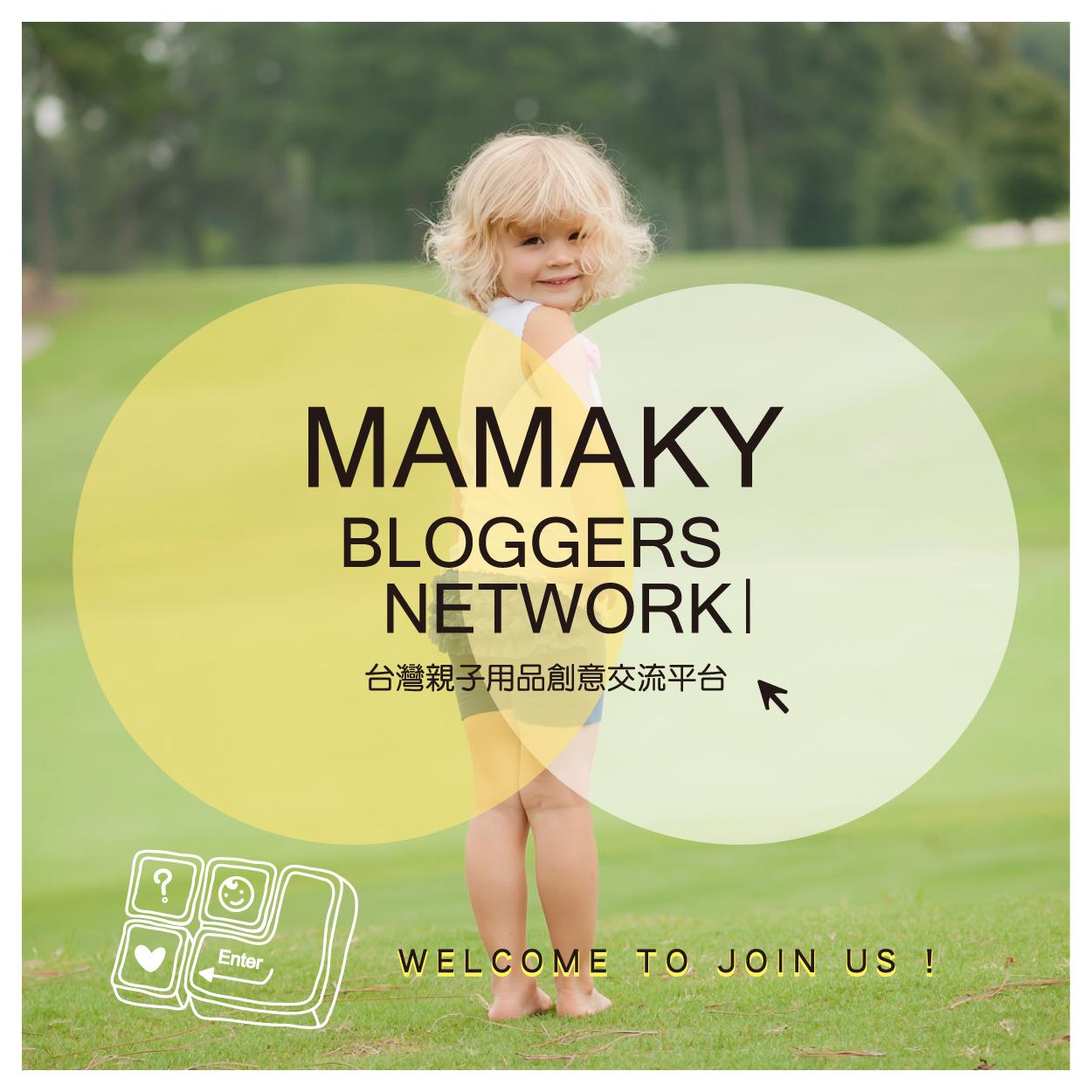 Mamaky-Banner
