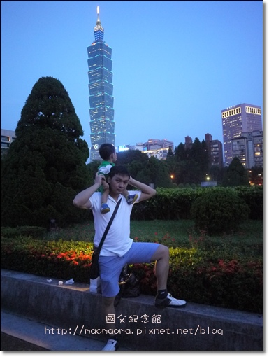 國父紀念館12.JPG