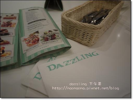 dazzling-04.JPG