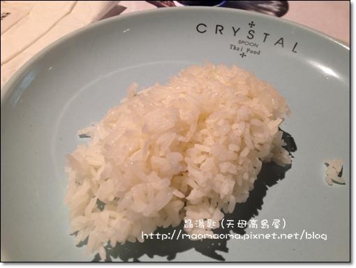 晶湯匙07