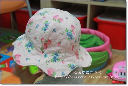 草莓花朵帽08.JPG