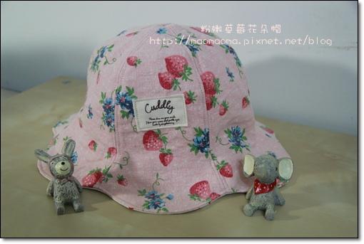 草莓花朵帽01.JPG