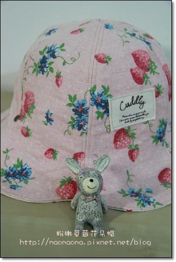 草莓花朵帽02.JPG