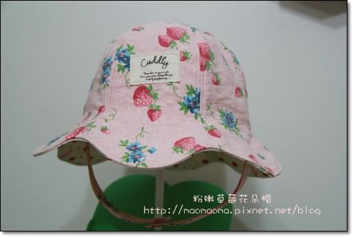 草莓花朵帽03.JPG