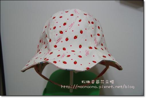 草莓花朵帽05.JPG