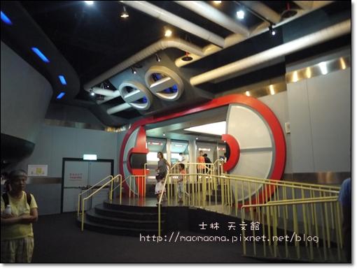 天文館24