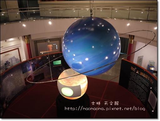 天文館10