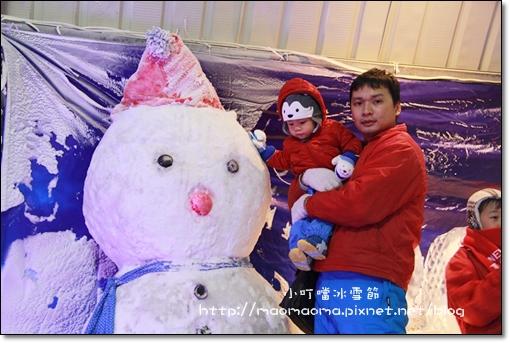 小叮噹冰雪節09