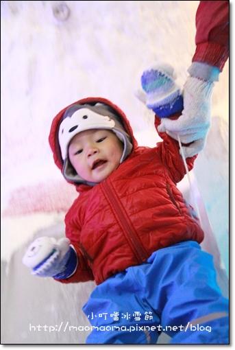 小叮噹冰雪節11