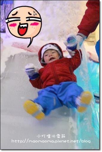 小叮噹冰雪節12