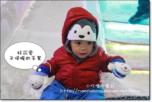 小叮噹冰雪節14