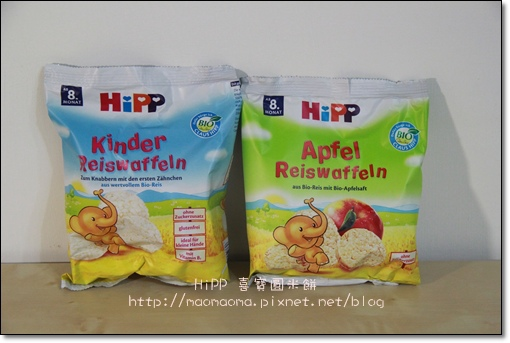 HIPP米餅01.JPG