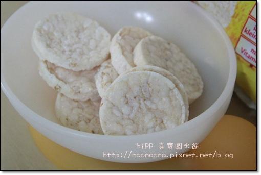 HIPP米餅07.JPG