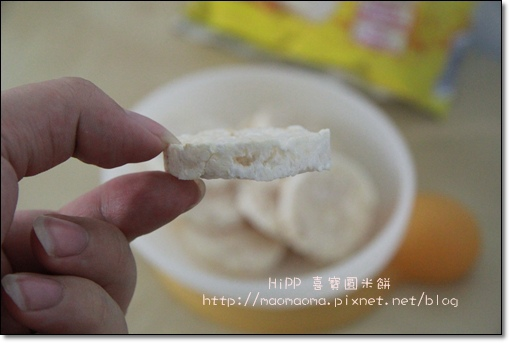 HIPP米餅08.JPG