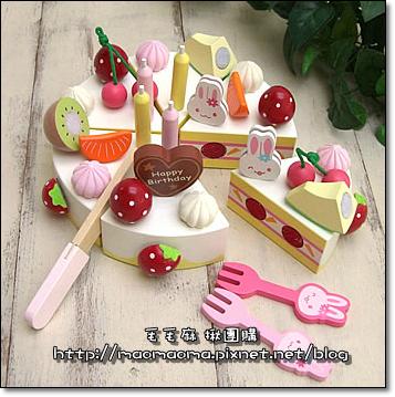 MOMO兔蛋糕-1.png