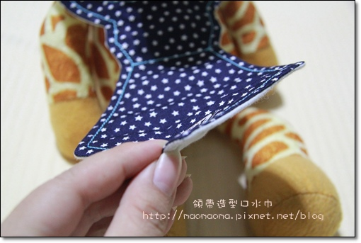 口水巾07