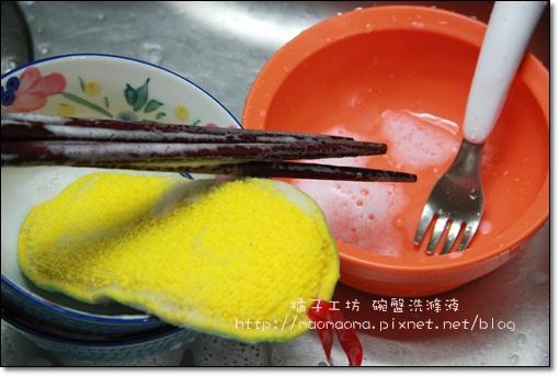 橘子工坊09