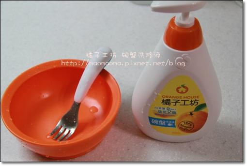 橘子工坊07