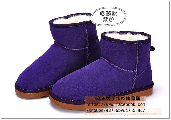 低筒款-紫.png