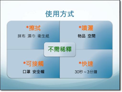 舒克清05.png