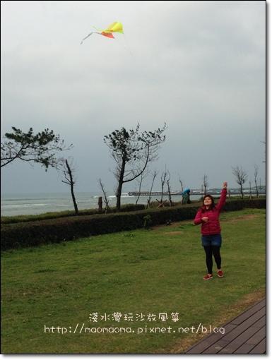 淺水灣11.JPG