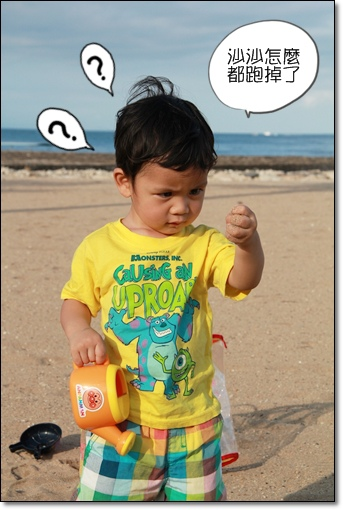 巴里島玩沙篇04.JPG