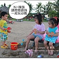 巴里島玩沙篇09.JPG