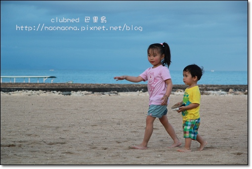 巴里島玩沙篇19.JPG