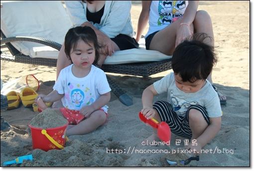 巴里島玩沙篇27.JPG