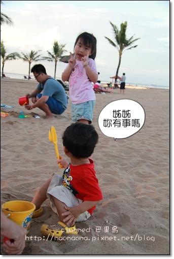 巴里島玩沙篇35.JPG