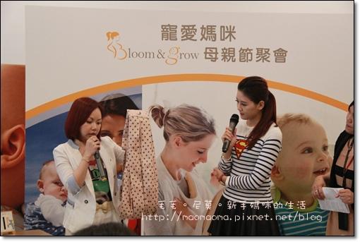 bloom & grow 09