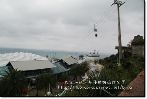 海洋公園06.JPG