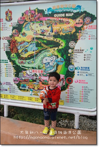 海洋公園05.JPG