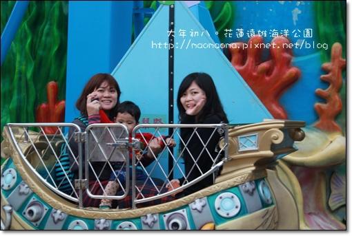 海洋公園38.JPG