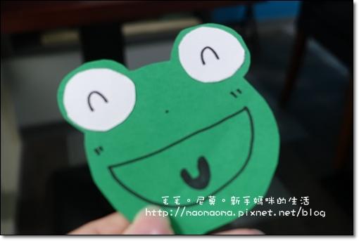 讀書會04.JPG