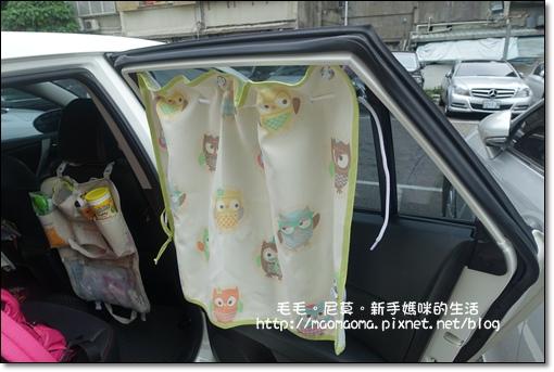 車用遮陽簾01.JPG
