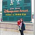 香港迪士尼01.JPG