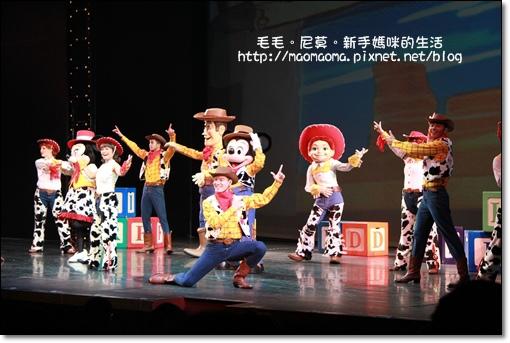 香港迪士尼22.JPG