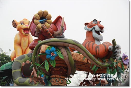 香港迪士尼46.JPG