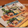 香港迪士尼67.JPG