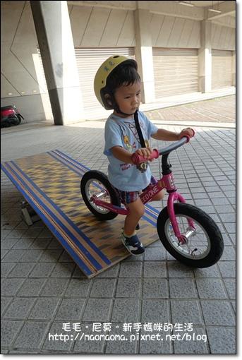 pushbike 24.JPG