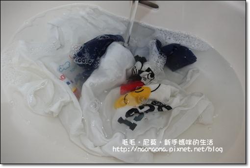 洗衣精19