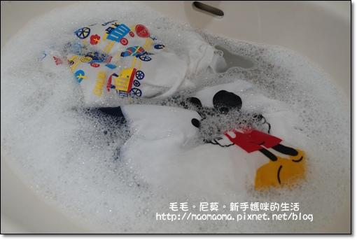 洗衣精20