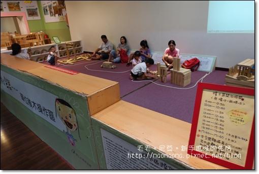台中美術館05.JPG