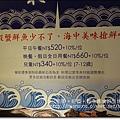 台中清新溫泉17.JPG